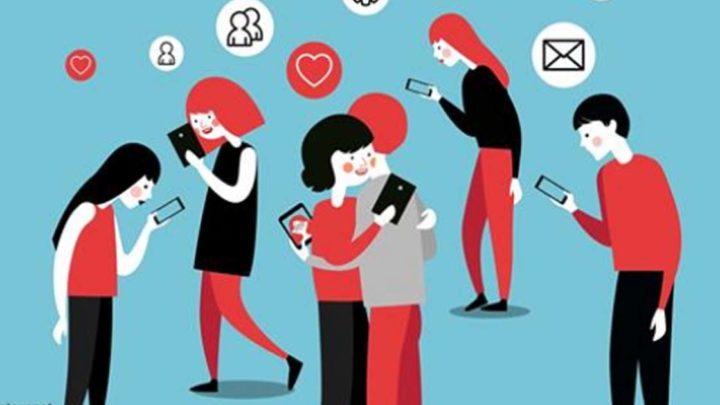 Как смартфоны повлияли на психику человечества