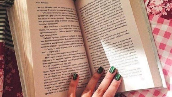 10 книг, способные изменить жизнь к лучшему