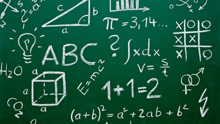 «Магическая» таблица, по которой гораздо проще и логичнее учить умножение