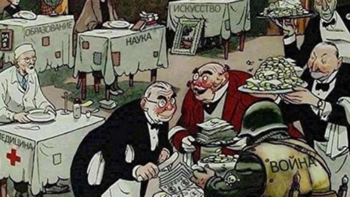 Карикатуре уже за шестьдесят, но актуальности она не потеряла